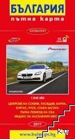 Пътна карта на България