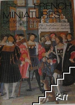 French Miniatures