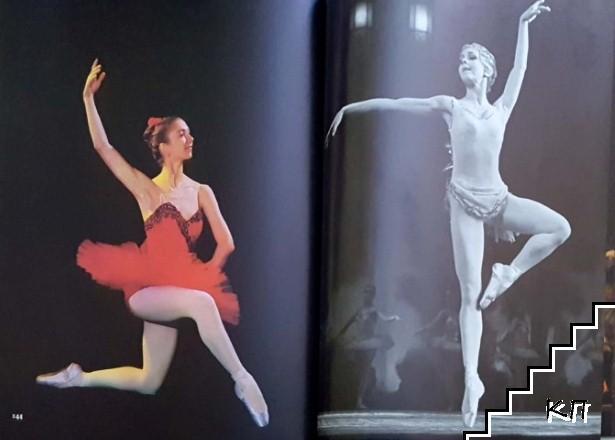 Балет (Допълнителна снимка 1)