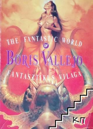 The fantastic World of Boris Vallejo
