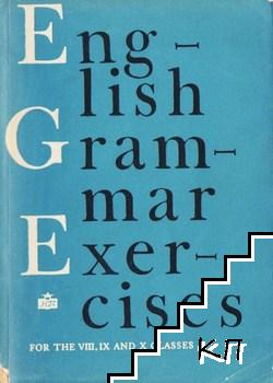 English Grammar Exercises for the 8th-10th class