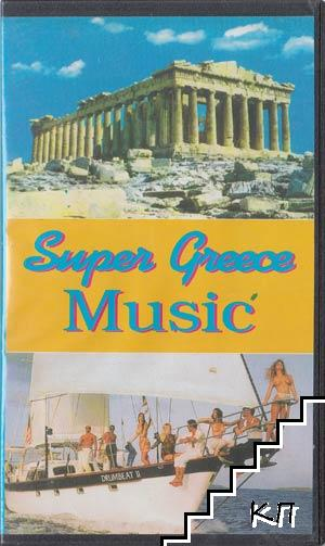 Super Greece music