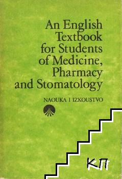 An English Textbook for students Of Medicine, Pharmacy and Stomatology