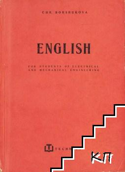 English for Students in Electrical and Mechanical Engineering