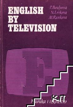 English by Television. Year 1. Part 1