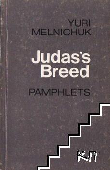 Judas's breed