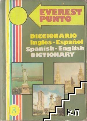Everest Punto: Dictionario Inglés-español / Spanish-engliush Dictionary