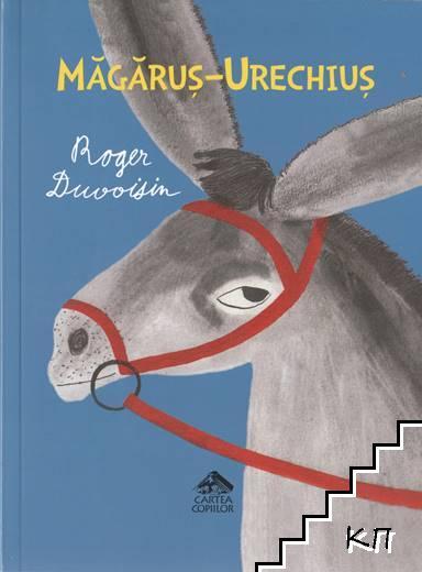 Măgăruș-Urechiuș