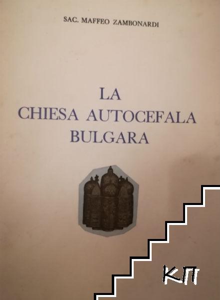 La Chiesa Autocefala Bulgara