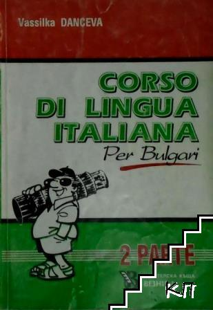 Corso di lingua Italiana per Bulgari. Parte 2
