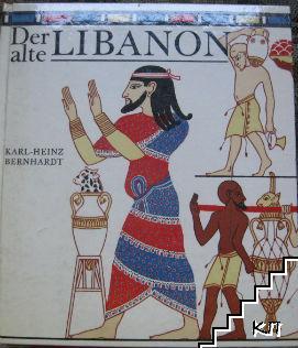 Der alte Libanon