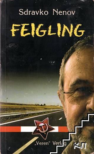 Feigling