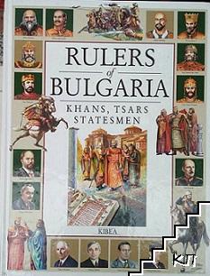 Rulers of Bulgaria