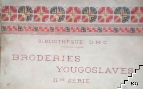 Broderies yougoslaves