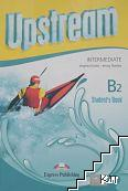 Upstream Intermediate B2. Student's Book