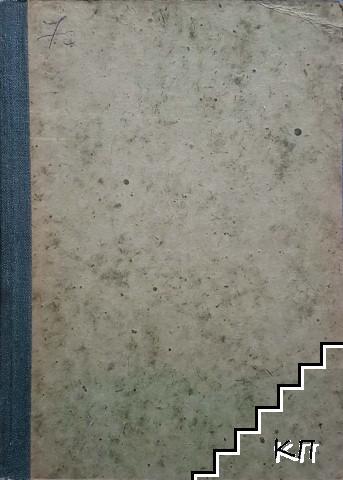 Залутаната планина (Допълнителна снимка 1)
