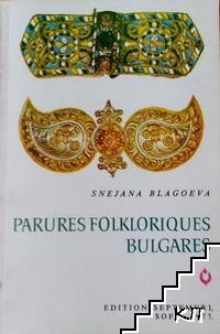 Parures Folkloriques Bulgares