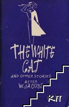 Белая кошка и другие рассказы