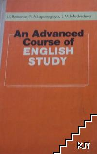 An Advanced Course of English Study