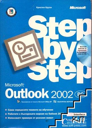 Microsoft Outlook 2002 step by step + CD