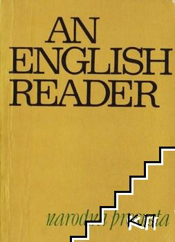 An English Reader for the 8th-9th Class