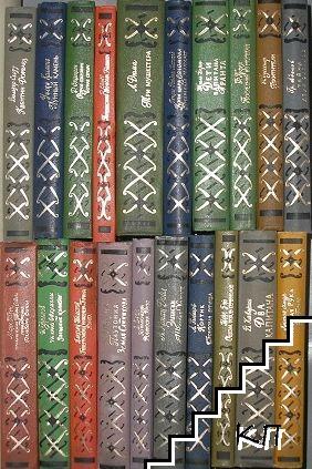 Библиотека приключений в двадцати томах. Том 1-20