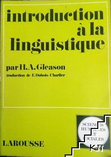 Introduction a la linquitique