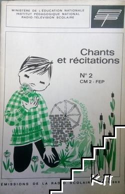 Chants et recitation
