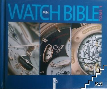 Mini Watch Bible. Тome 1