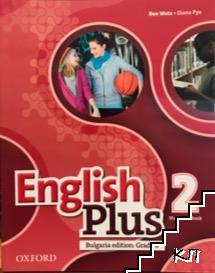English Plus 2. Grade 6. Student's Book