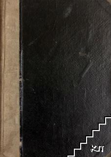 Стършелъ (Допълнителна снимка 1)