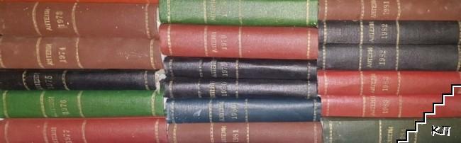 Антени. Бр. 1, 5-10, 13-15, 17, 20-24, 26-34, 37, 39-40, 44-48, 50-59, 61-90 / 1970-1986