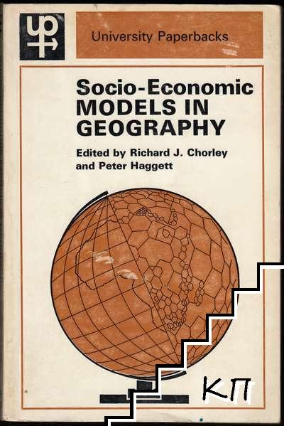 Socioeconomic Models in Geography