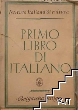 Primo libro di Italiano