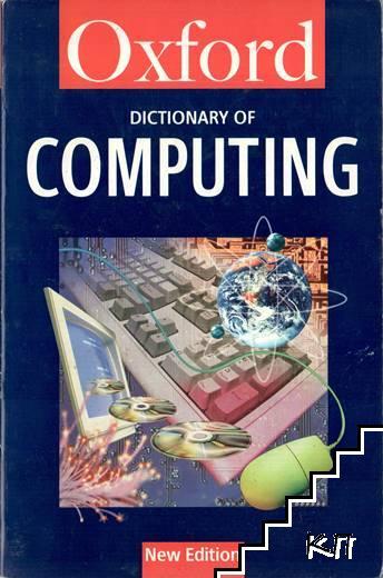Dictionary of Computing