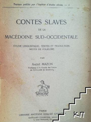 Contes slaves de la Macédoine sud-occidentale