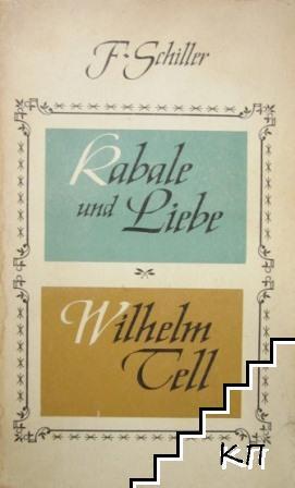 Kabale und Liebe. Wilhelm Tell