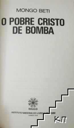 O Pobre Cristo de Bomba (Допълнителна снимка 1)