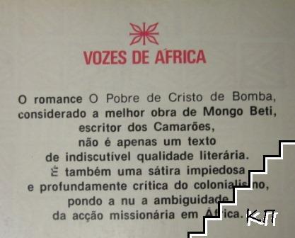 O Pobre Cristo de Bomba (Допълнителна снимка 2)