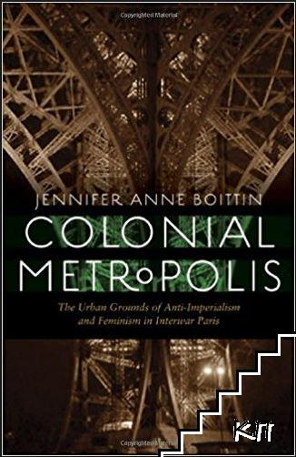 Colonial Metropolis