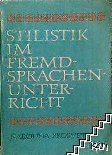 Stilistik im fremdsprachen unterricht