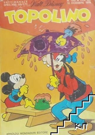 Topolino. Бр. 2 / 1978