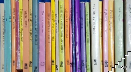"""Поредица """"Преводна литература"""". Комплект от 26 книги"""