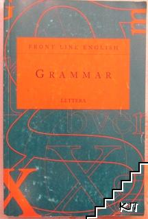 Front Line English Grammar