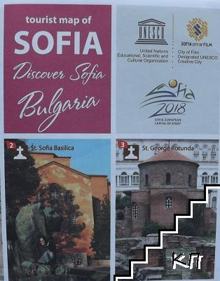 Tourist map of Sofia
