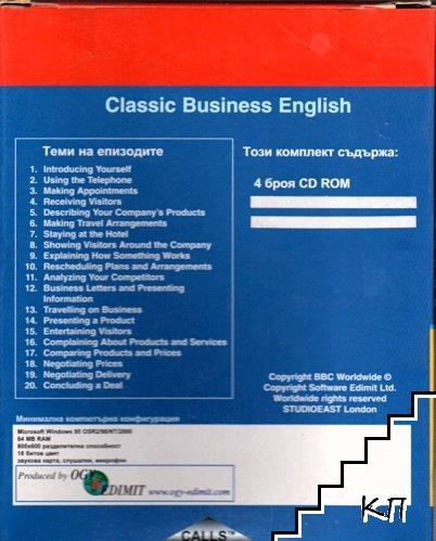 Classic Business English. BBC