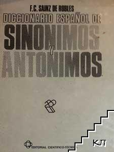 Diccinario Español de sinonimos y antonimos