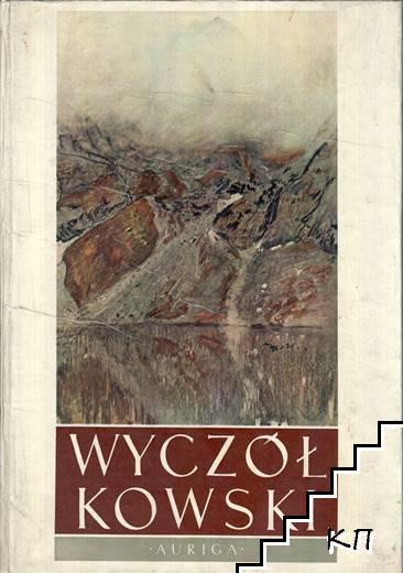 Leon Wyczólkowski