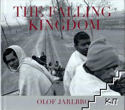 The Falling Kingdom
