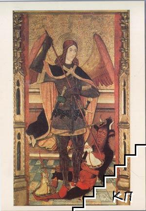 Государственный музей изобразительных искусств имени А. С. Пушкина. Живопись (Допълнителна снимка 1)